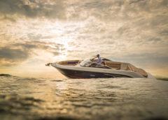 Sea Ray 250 SLX: elegante y remolcable